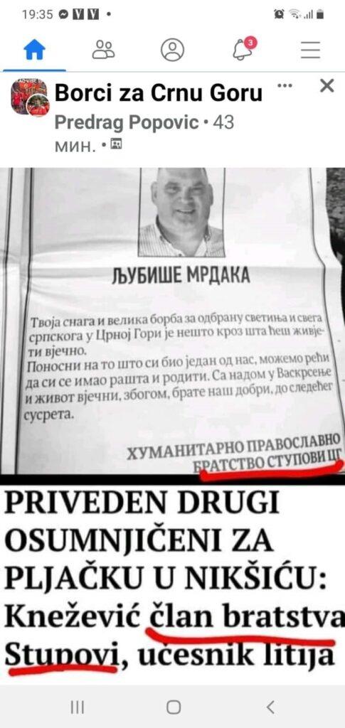"""PRAVOSLAVNO BRASTVO """"ZAVJETNICI TVRDOŠ NIKŠIĆ"""": Zla namjera portala Standard i ostalih plaćeničkih medija da diskredituju našu organizaciju"""